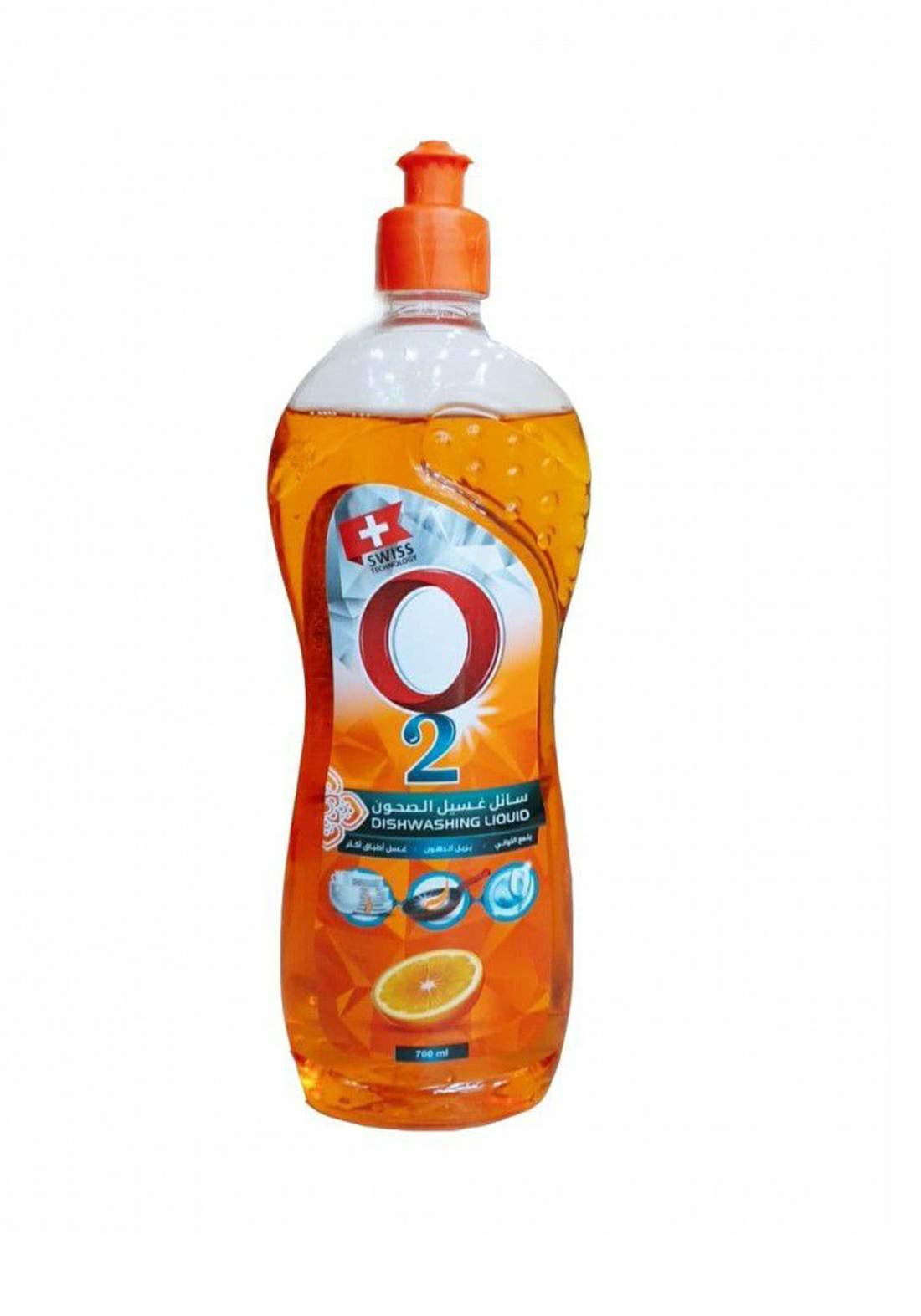 O2 Dishwashing Liquid 700 ml سائل غسيل الصحون برائحة البرتقال