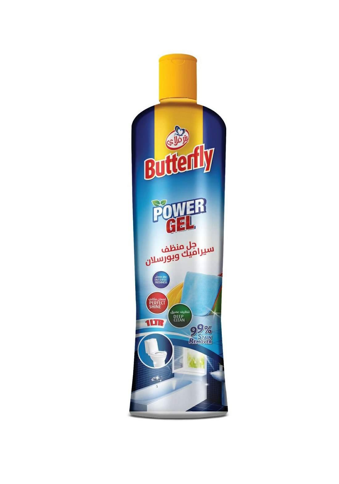 Butterfly Power Gel Cleaner 1L جل منظف سيراميك و بورسلان