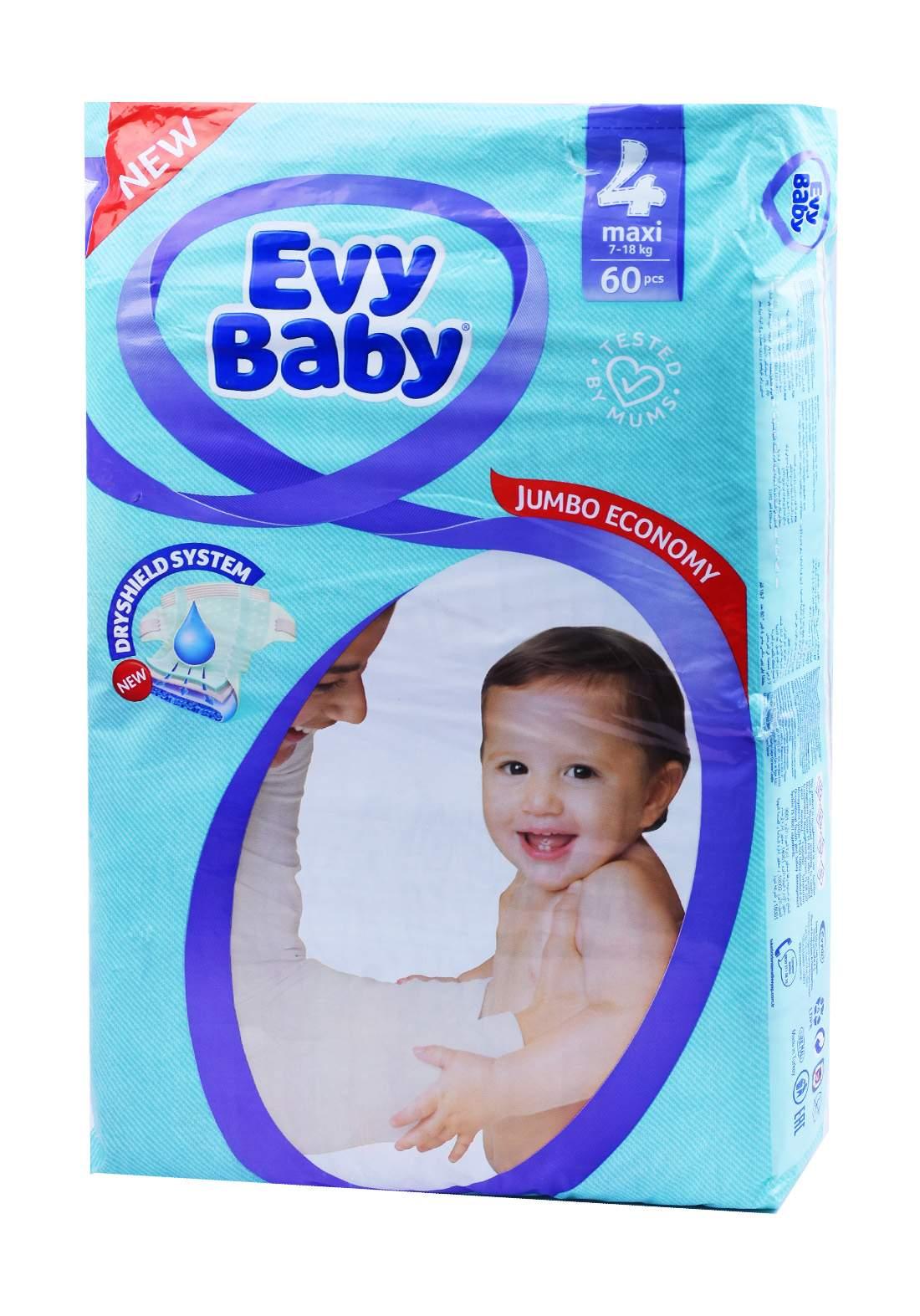 Evy Baby Diapers 4 Maxi 7-18 Kg 60 Pcs 4 حفاضات ايفي بيبي للاطفال عادي رقم