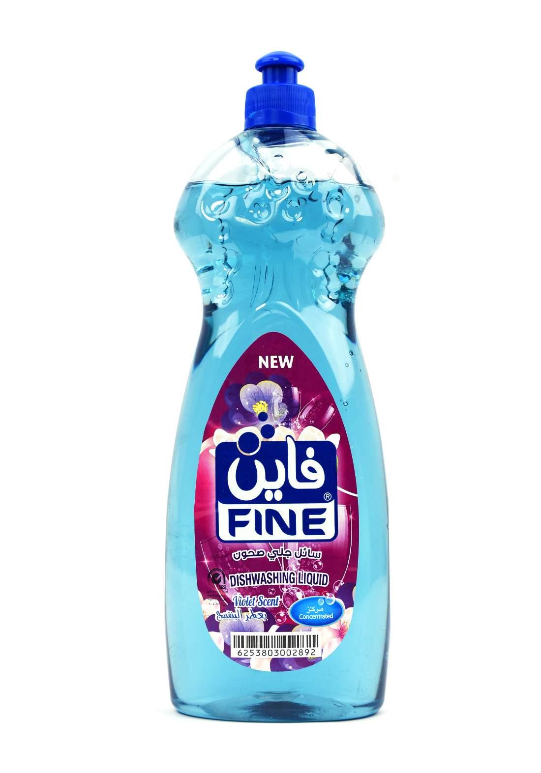 Fine Dishwashing Liquid Violet 750 ml  سائل غسيل الصحون بعطر البنفسج