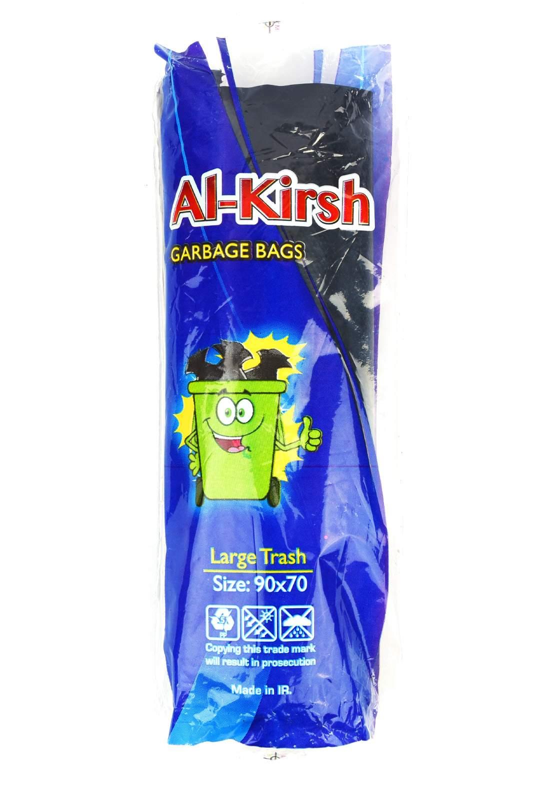 Alkirsh Trash Bags 10 Pcs اكياس قمامة سميكة