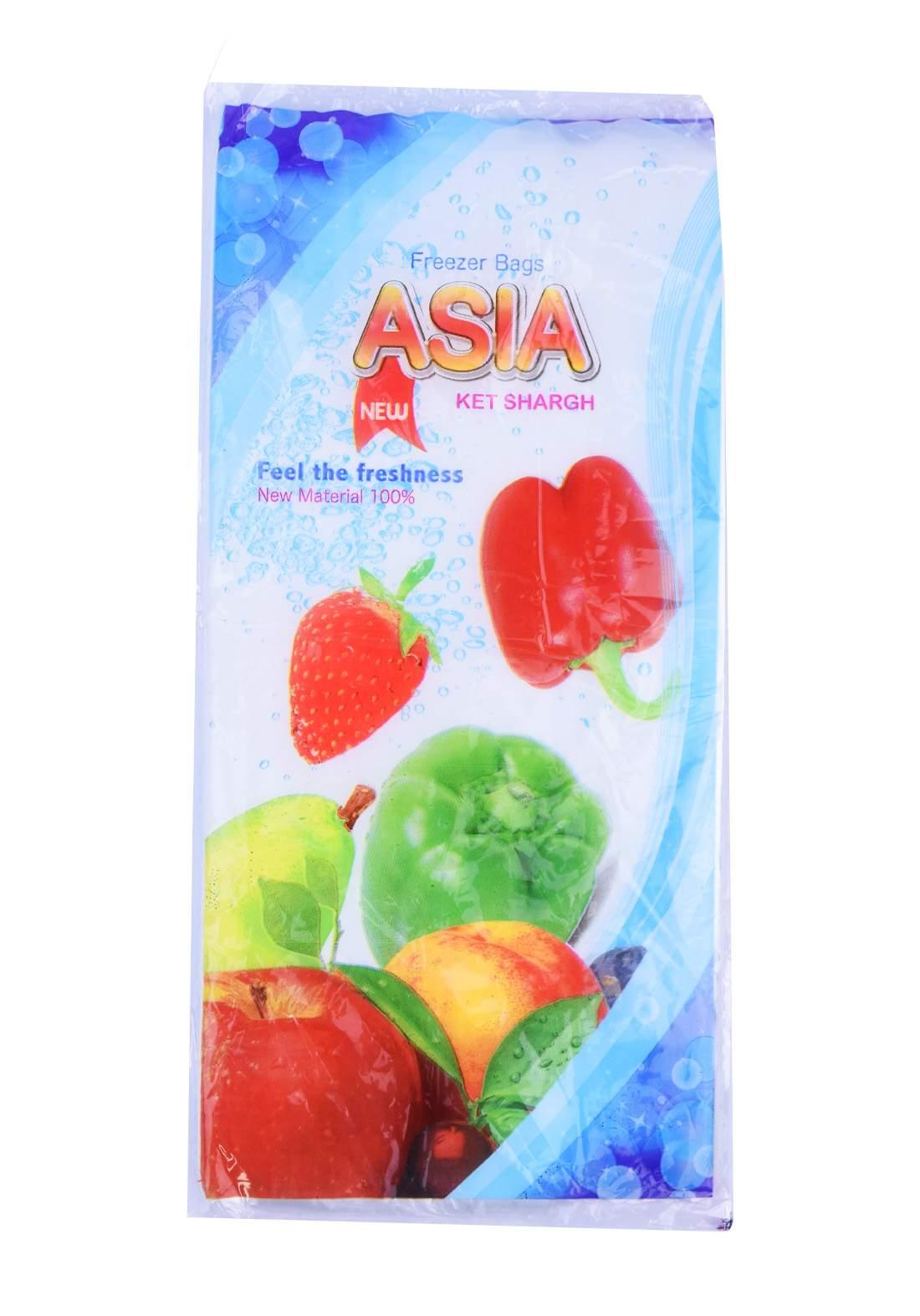 Asia Nylon Bags For Preserving Food اكياس نايلون لحفظ الاطعمة