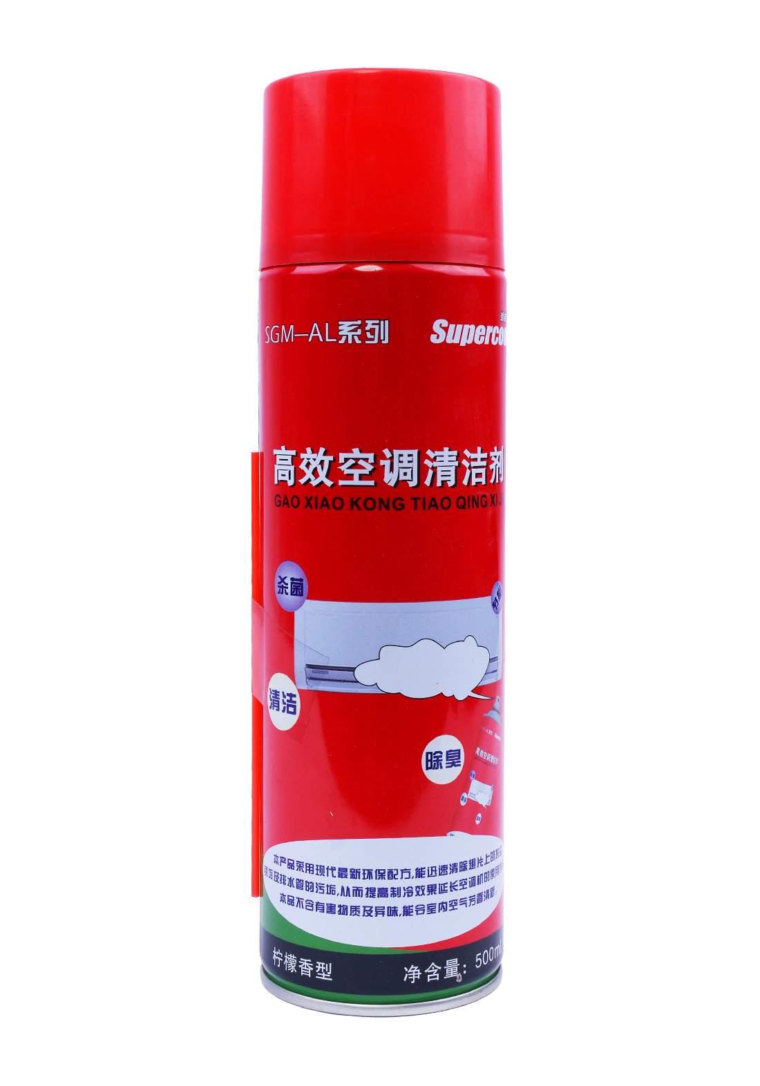 Supercool l Air Conditioner Cleaner 500 ml بخاخ منظف التبريد