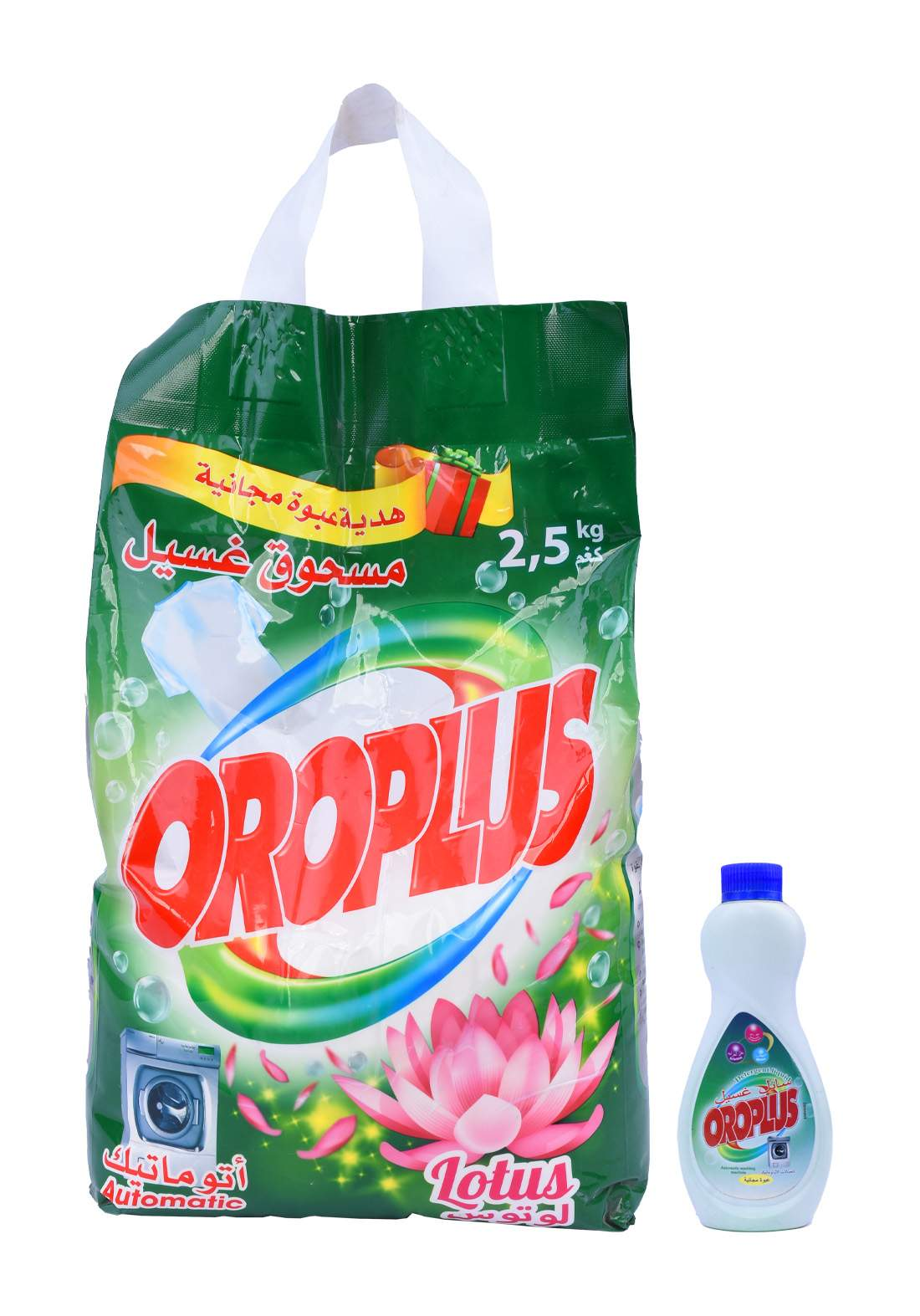 Oroplus Washing Powder Lotus  2.5 Kg    مسحوق غسيل الملابس للغسالات الاوتماتيكية مع عبوة هدية
