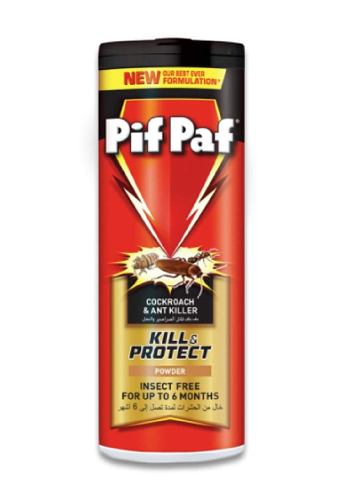 Pif Paf Kill Protect powder 100g باودر بف باف صراصر ونمل