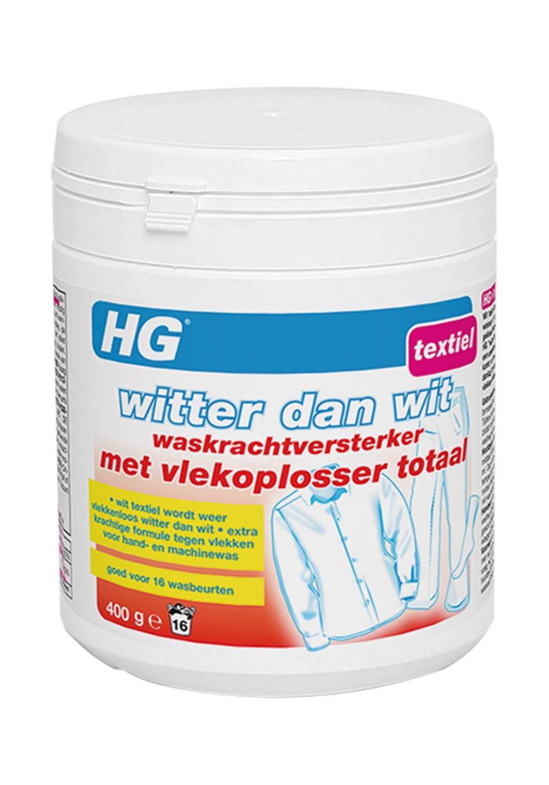HG  Detergent Enhancer With Stain Remover Whiter Than White  مزيل البقع