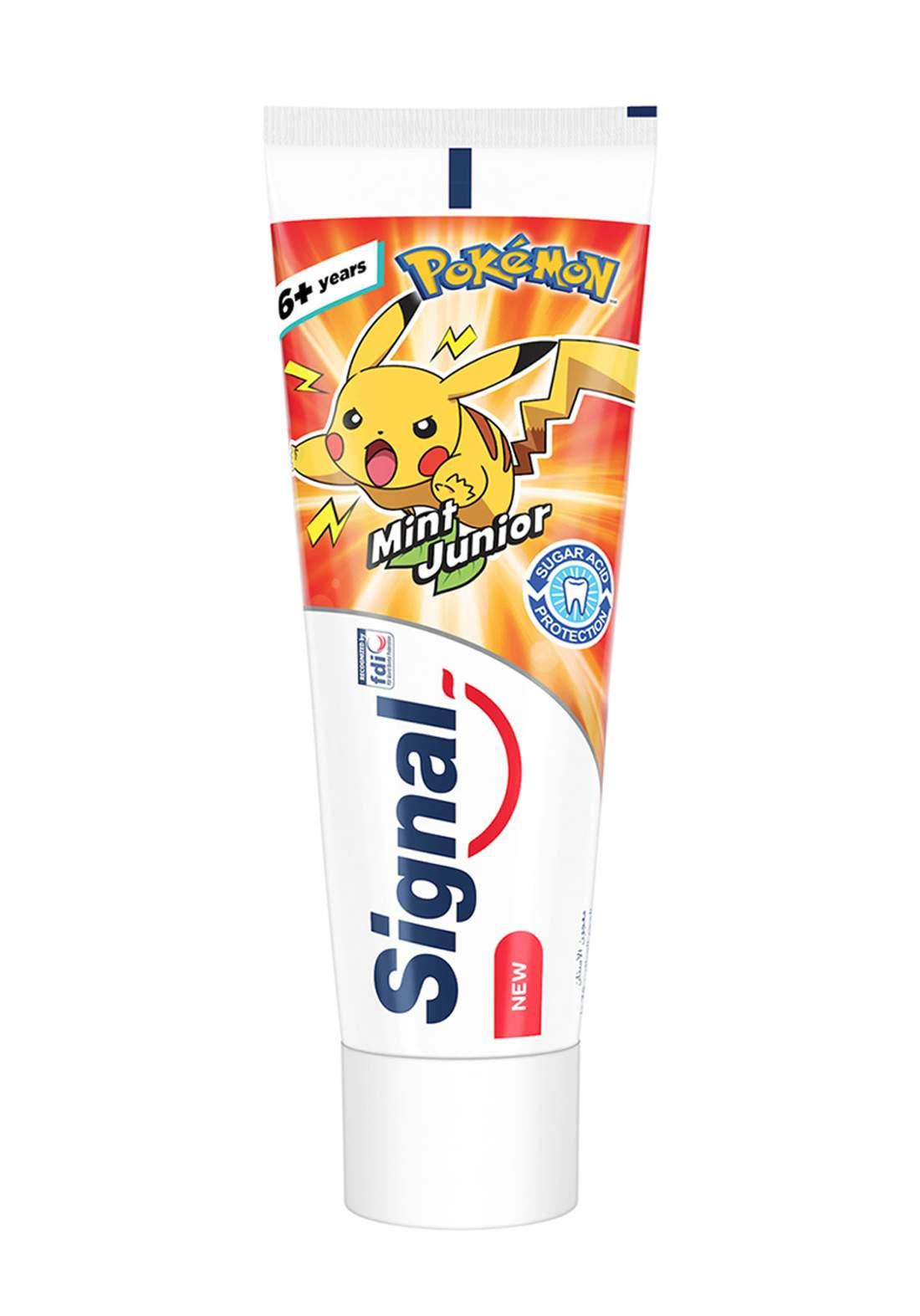 Signal - Junior Mild Mint Toothpaste 75ml معجون اسنان