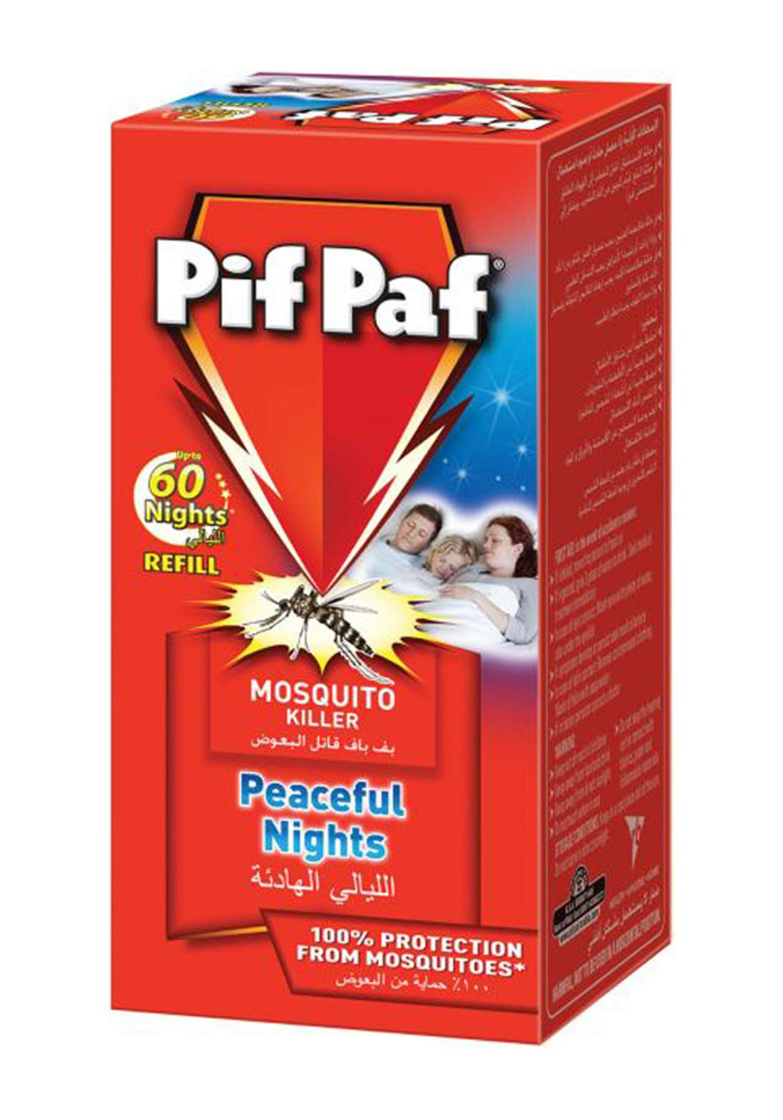 Pif Paf Power Gard Liquid Mosquito Killer 60 Nights Electrical Plug-In Refill 45mlمبيد الحشرات